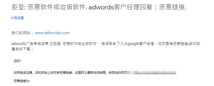 ADS账号被封怎么办?合理规避封号很重要