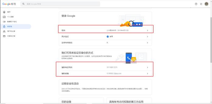 如何免费开通Google Ads账号?Ads注册避坑指南