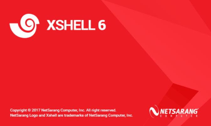 xshell6工具