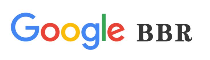 Google BBR TCP加速协议